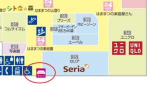 イオン浜松志都呂店のイオンラウンジ