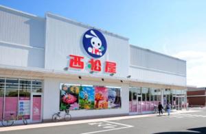 西松屋店舗画像