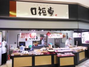 株価 柿安 本店