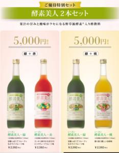 シーボン5000円