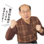 桐谷さんおすすめ株主優待の5万円株,「9831ヤマダ電機」と「3299ムゲンエステート」を分析しました