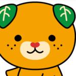 愛媛県の「イオンラウンジのある店舗」まとめ