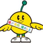 福島県の「イオンラウンジのある店舗」まとめ