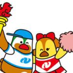 長崎県の「イオンラウンジのある店舗」まとめ