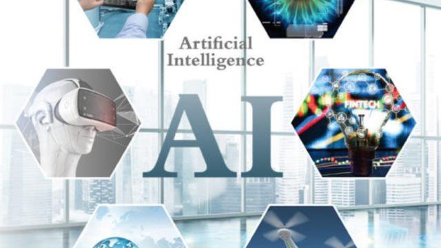 ニッセイ AI関連株式ファンド