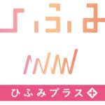 月額1万円積立投資「ひふみプラス」